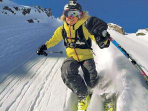 Asshole: a skier wearing a headcam
